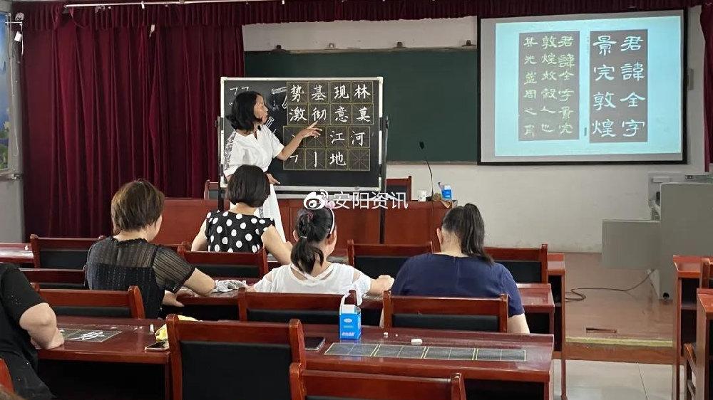 静心练功底 培训促成长 ——杏花村小学教师粉笔字基本功培训活动