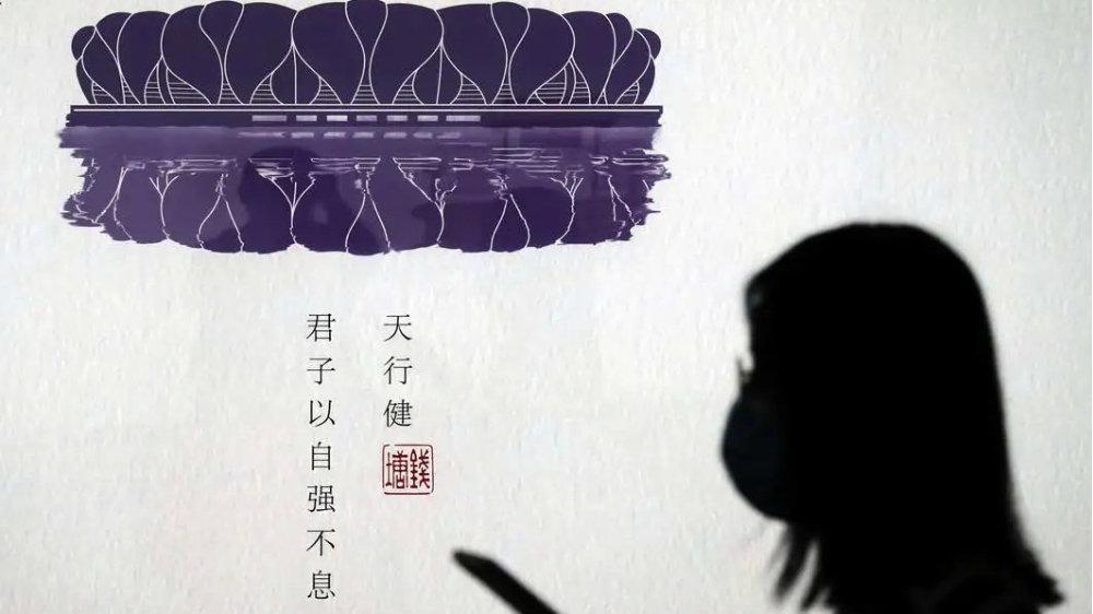 """""""火车东站""""字体上新了!杭州""""老市长""""的墨宝上了杭州地铁"""