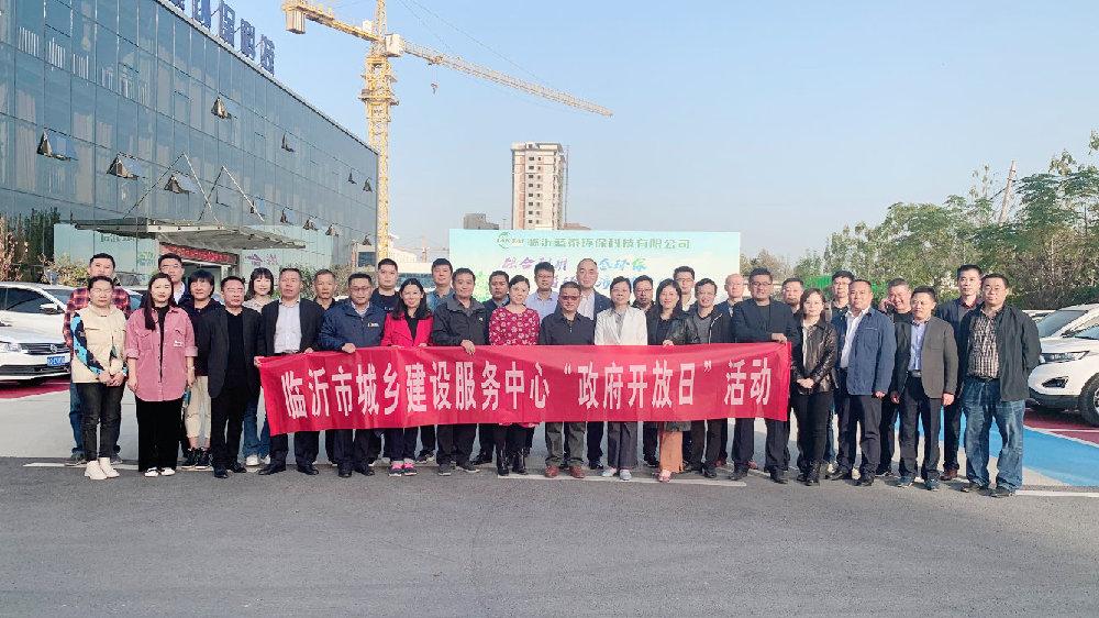 临沂市青联调研城区拆迁工地扬尘防治及垃圾处理工作