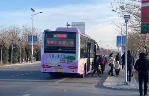 """""""十四五""""金昌交通运输工作目标任务展望"""