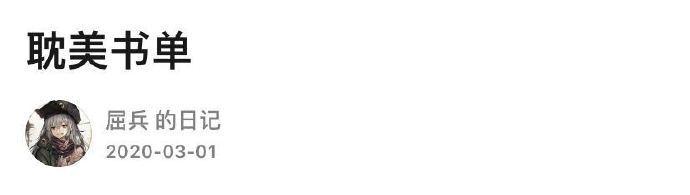 各类大热原耽小说合集:古装/现代/近代/未来/异国/ABO/同人