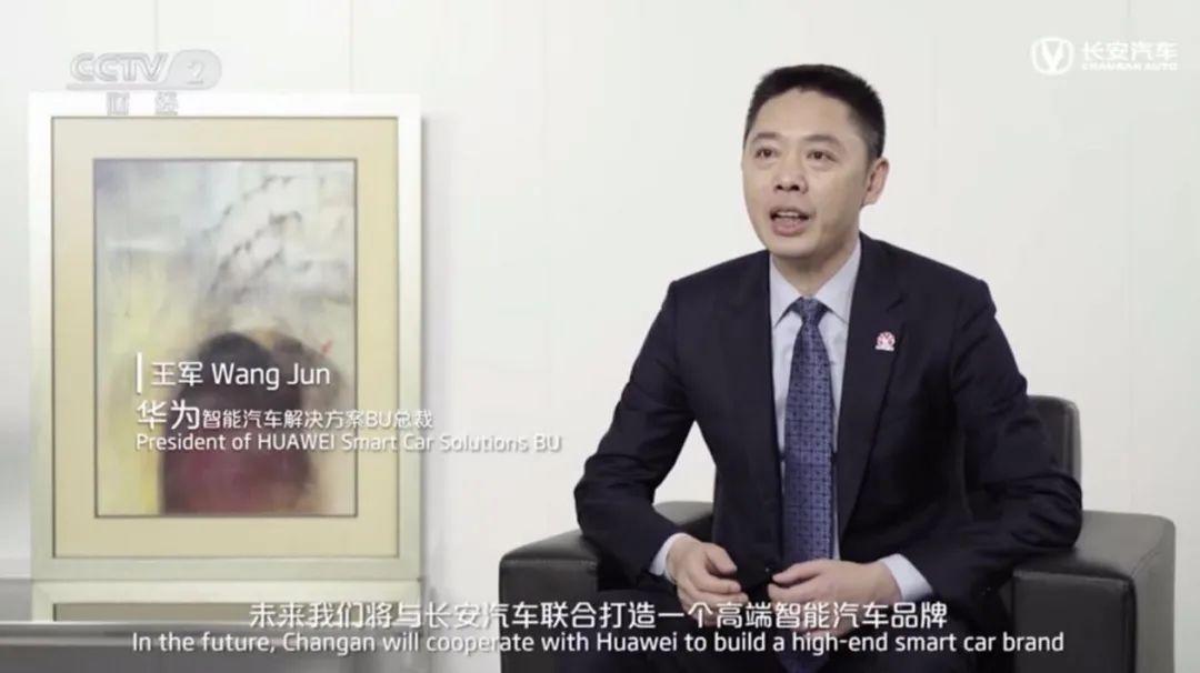 一個品牌日,為何能改變中國車市的格局?