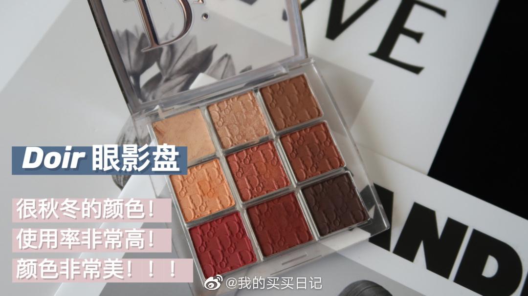 化妆师秋冬爱用好物,底妆及彩妆攻略,快来种草吧!