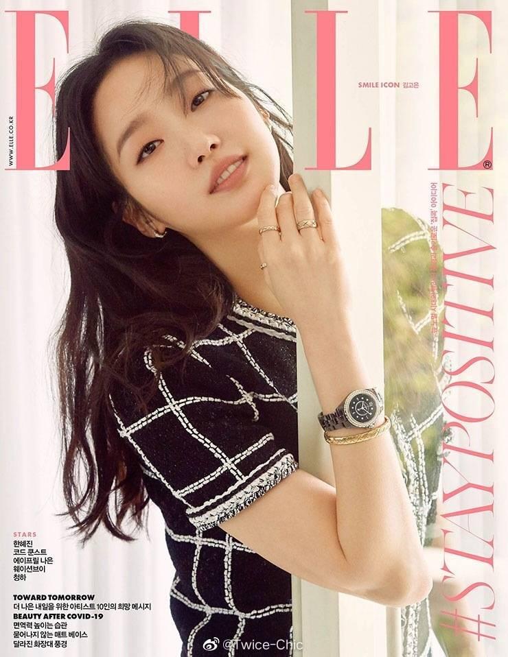 金高银 x ELLE 韩版5月刊封面大片 | 格纹连衣裙与黑丝