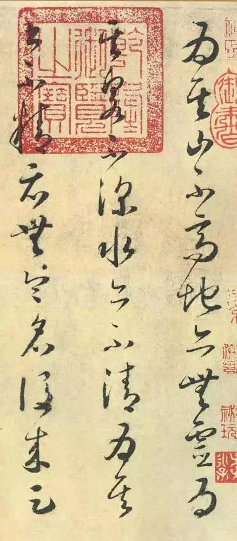 怀素《论书帖》 墨迹,共85字(辽宁省博物馆藏)