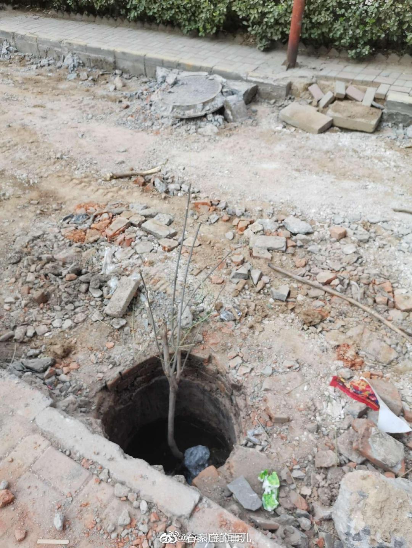 小区道路施工满地坑洼井盖缺失,安全隐患谁来负责
