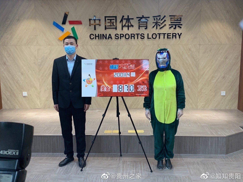 贵州铜仁一体彩彩民喜中870万