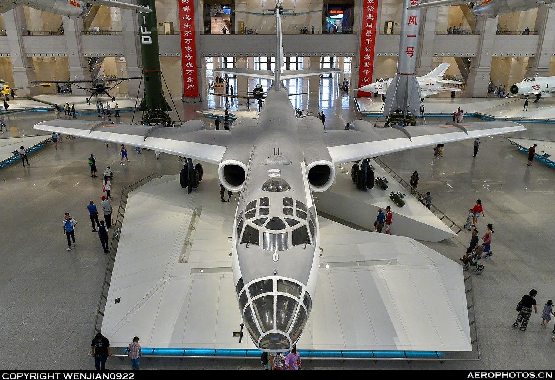 中国人民革命军事博物馆航空展品:轰6