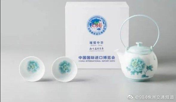 湖南省老字号″红官窑″产品中选″进博会″非遗开发项目