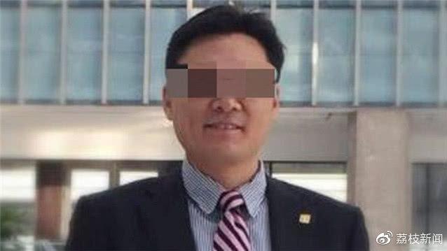 高管性侵养女案,期待权威调查驱散疑云|荔枝时评
