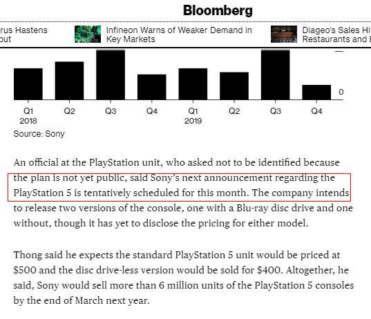 彭博社爆料:索尼计划于本月发布PS5主机相关信息