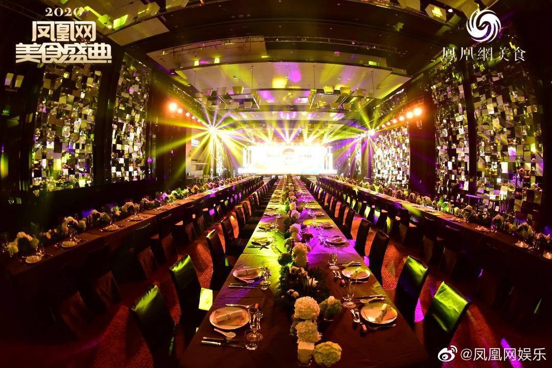 2020凤凰网美食盛典金梧桐川渝餐厅指南发布暨颁奖晚宴即将开场