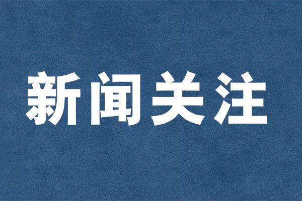 """中消协王振宇:""""互联网+""""模式力促新型消费扩容提质"""