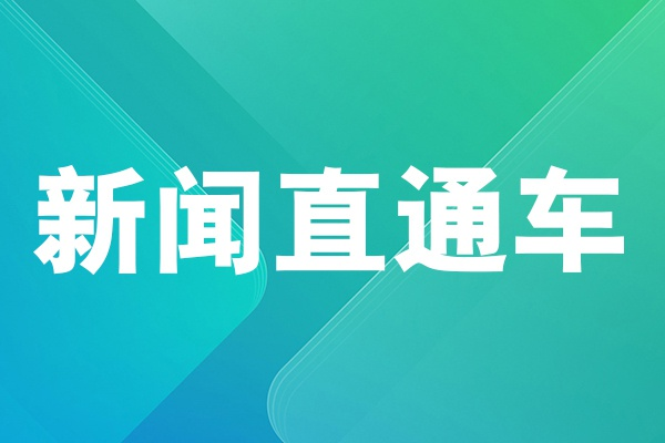 四川领航两新组织培训学院开展党史学习教育活动