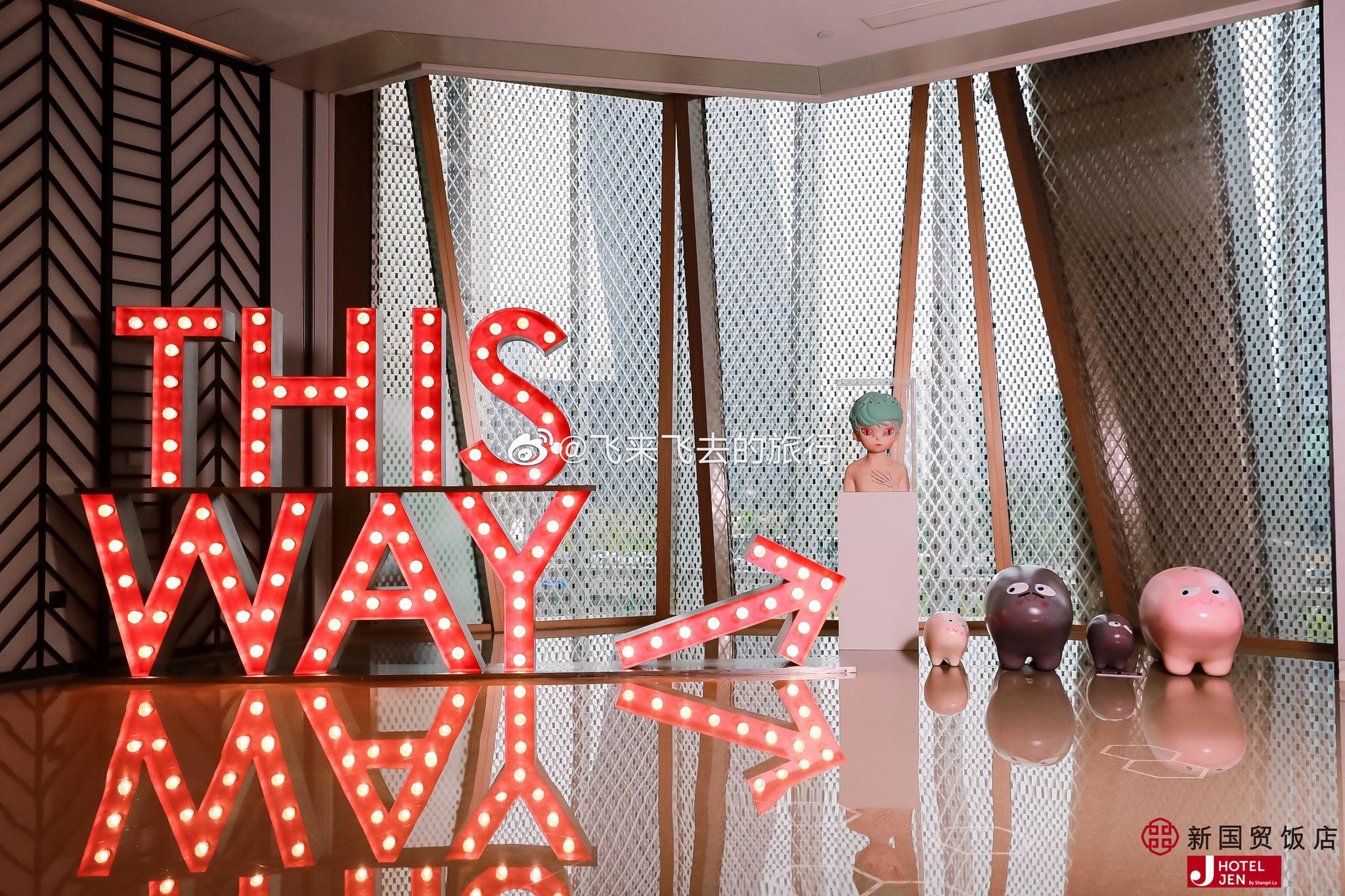 新国贸饭店 & 北京设计周  潮流先锋艺术展新国贸饭店邀请构得艺术