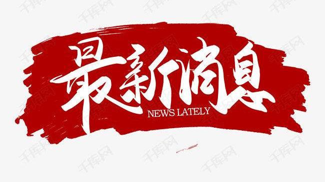 双胞胎组合摇号入学、改进学生学具……说说省市两会杭州教育人的议案