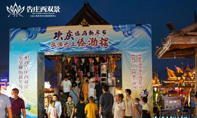 来告庄必逛的夜市—湄公河 · 六国水上市场