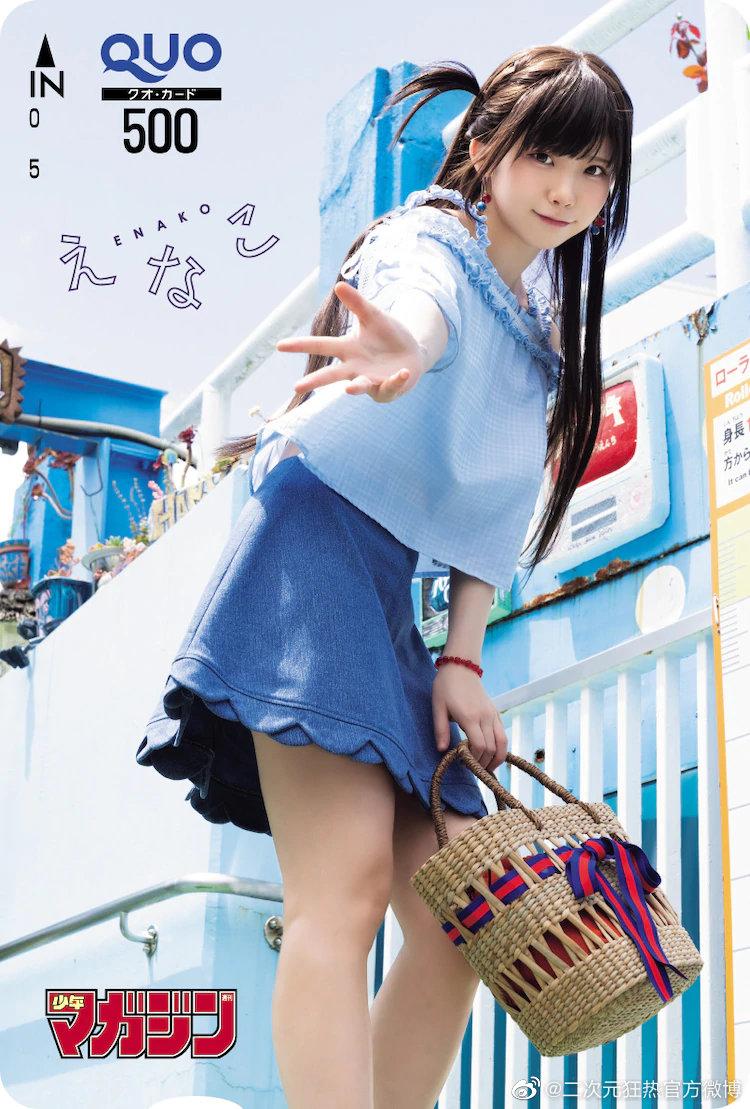 『租借女友』水原千鶴cosplay
