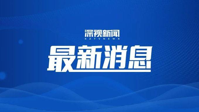 2021深圳中考政策公布!体育成绩怎么算?