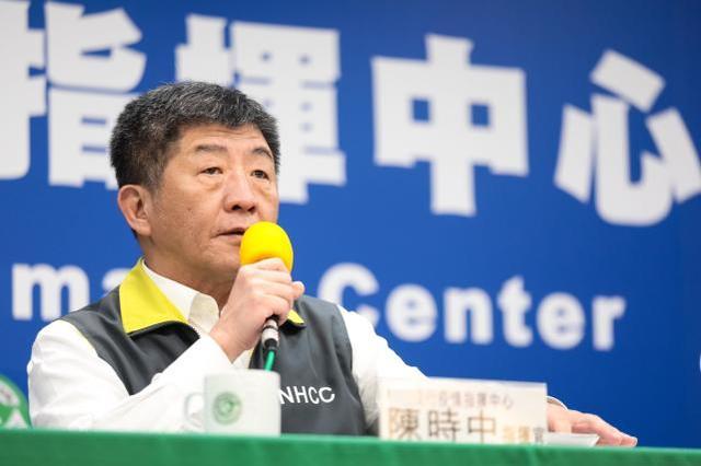 """台媒:台湾疫情进入""""社区传播""""阶段,防疫措施即日起升级"""