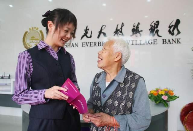 湖南省村镇银行助力乡村振兴系列报道之一 党旗在韶峰上高高飘扬