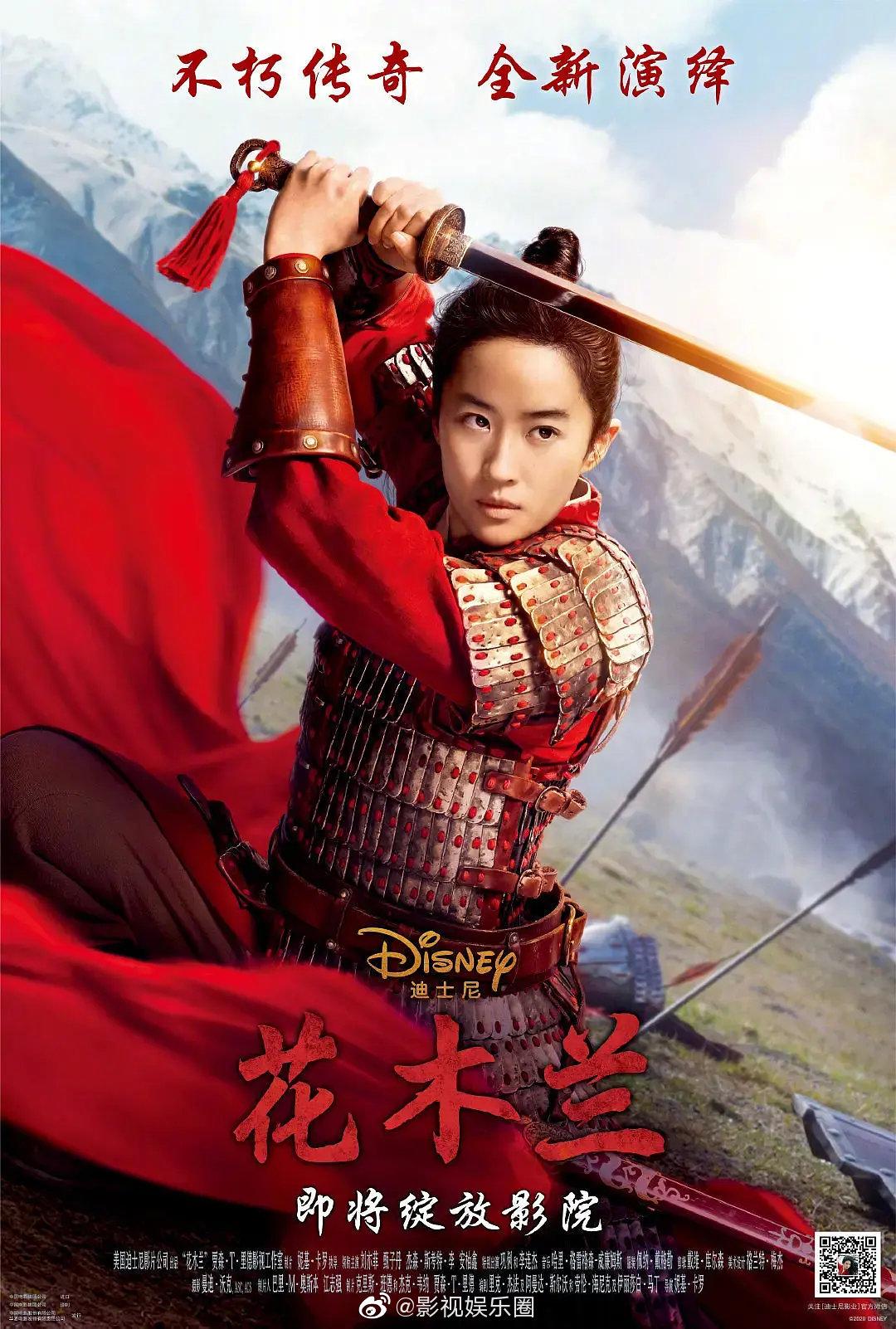 有望9月初与大家见面。首映礼上刘亦菲姐姐的装扮惊艳四座