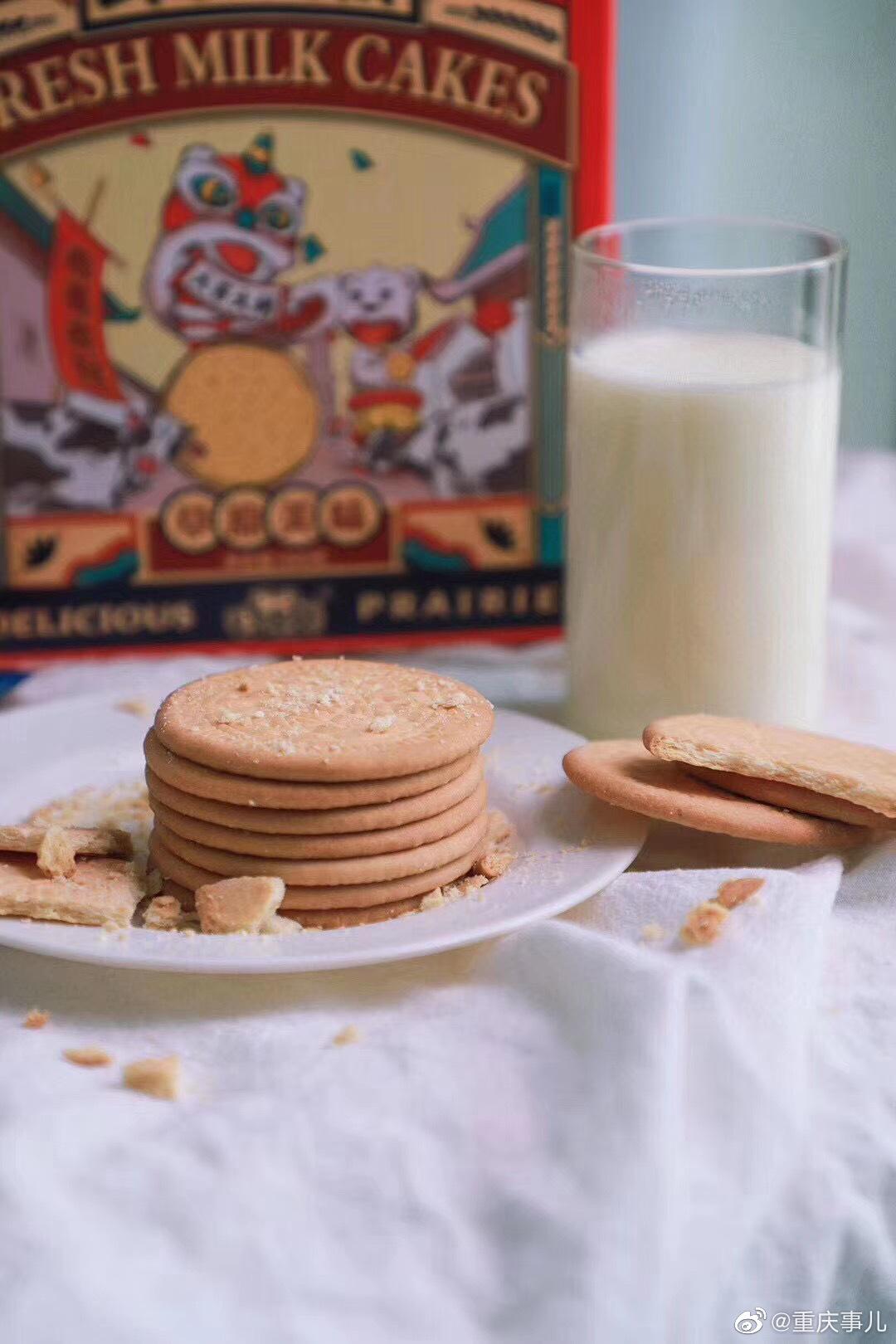 推荐一款网红爆款小零食1⃣️李佳琦5分钟卖出9万份的鲜乳大饼是真