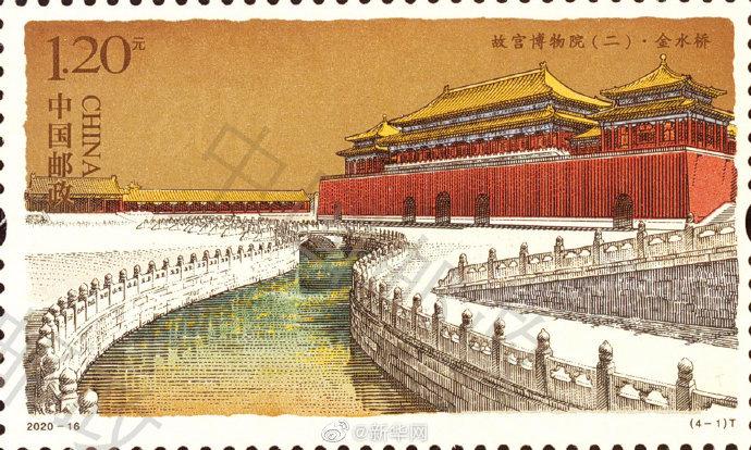 """故宫博物院平面示意图首次""""亮相""""邮票"""