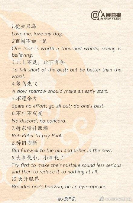 100个成语俗语的英文翻译,你都知道吗?