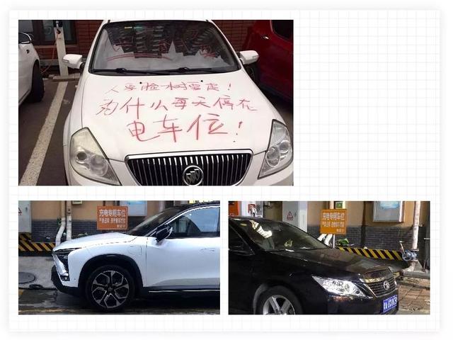 北京新规解决燃油车占位问题