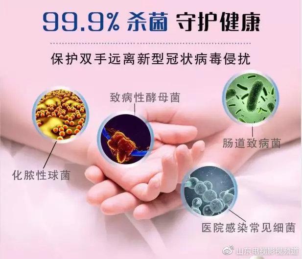 免洗手消毒凝胶,随时随地抑菌消毒!
