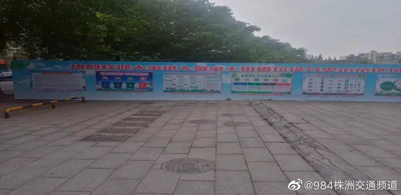 纺织路样板街垃圾分类宣传长廊亮相