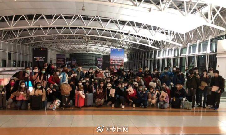 泰国驻多国领事馆联手送50名滞外泰国留学生回国