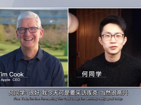 中国最强大学生:教苹果做产品,年入400万