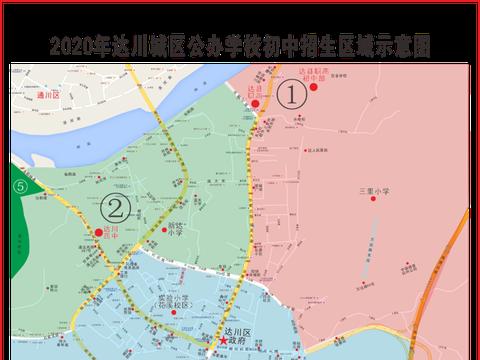 速看!达川城区公办学校初中招生区域公布