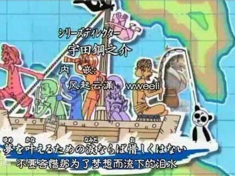 海贼王:罗杰被果实能力者复活!一直隐藏在幕后,观望事件进程!