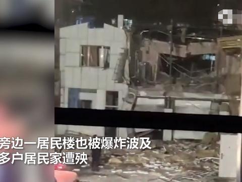 内蒙古一餐厅发生爆炸,位置在包头市,多户居民家中惨遭波及