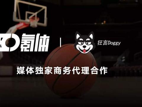 ECO氪体独家签约「狂言Doggy」,新媒体内容集团再下一城