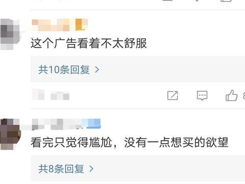 Apple Watch中国定制广告  是「冒犯」?