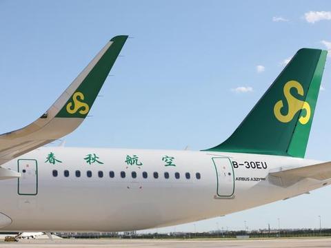 本月28日首航 成都直飞重庆武隆