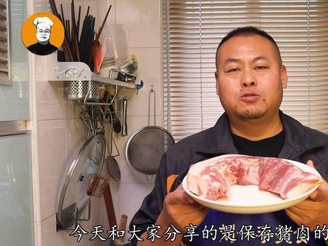 保存猪肉时,直接放冰箱就错了,肉店老板教我1招,放3个月不变质