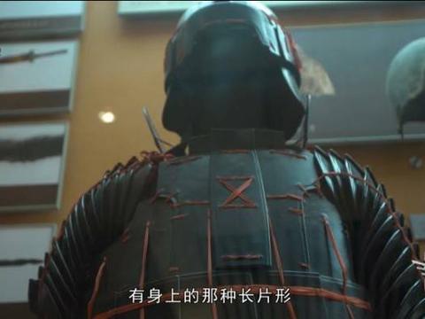 专家揭秘:中国古代甲胄为何远胜西方?