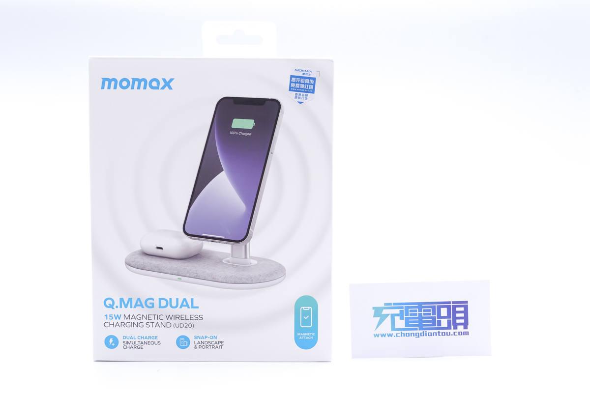 为iPhone 13而来,通用iPhone 12系列,测评MOMAX立式双项磁吸无线充 评测 第2张