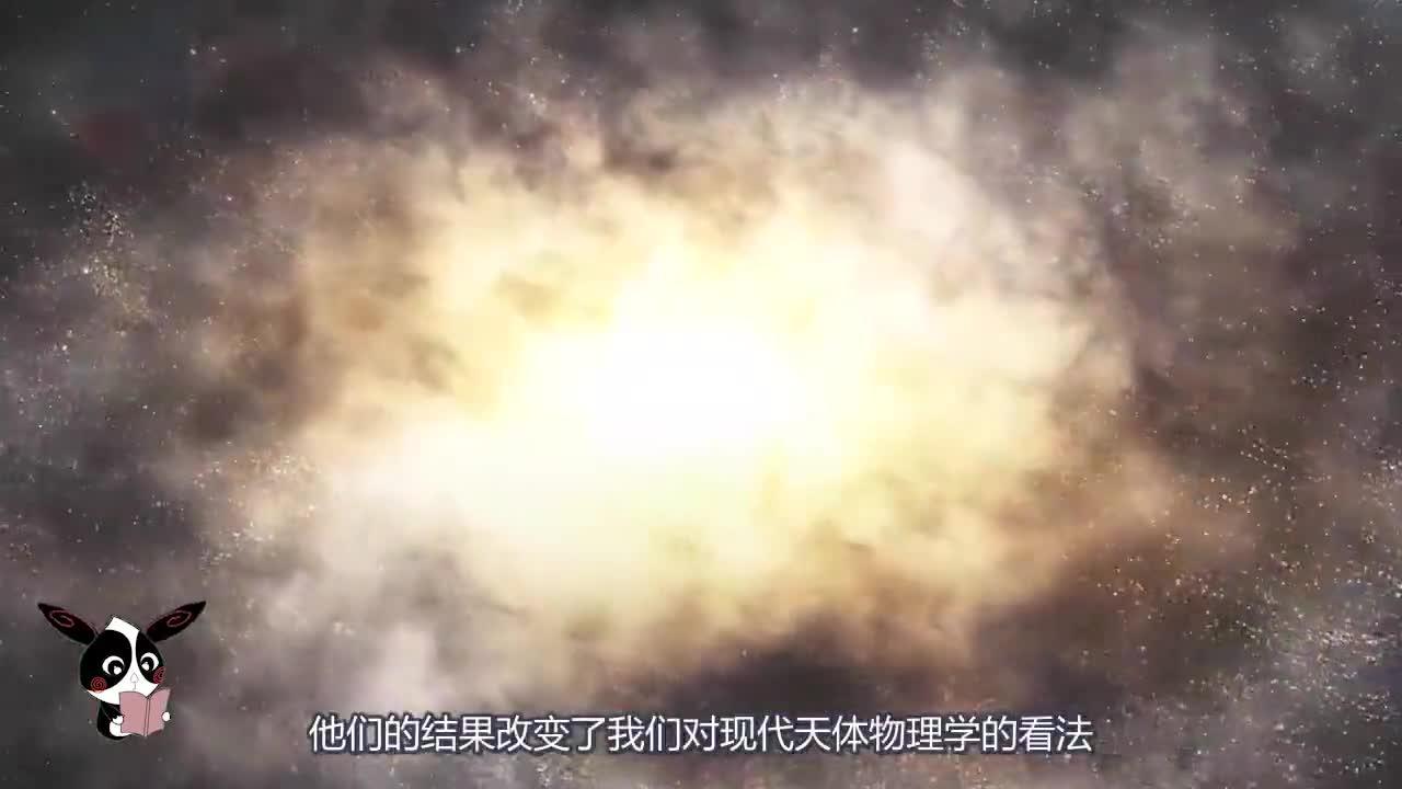 暗物质,宇宙中不寻常的神秘物质