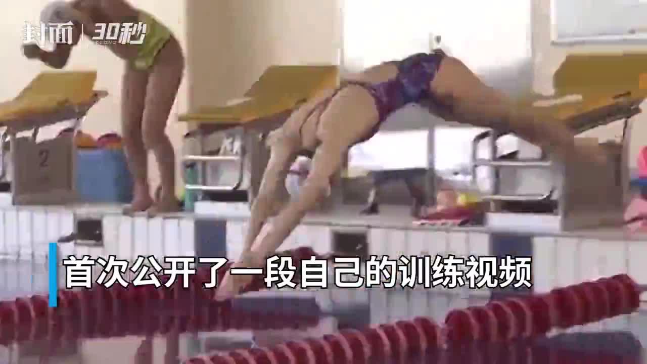 30秒 | 成功抗癌的池江璃花子首秀训练视频 最早10月复出比赛