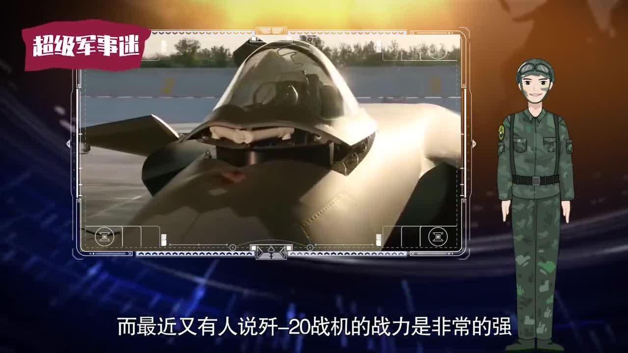 换装涡扇15,歼20战力如何?能超越F22吗?
