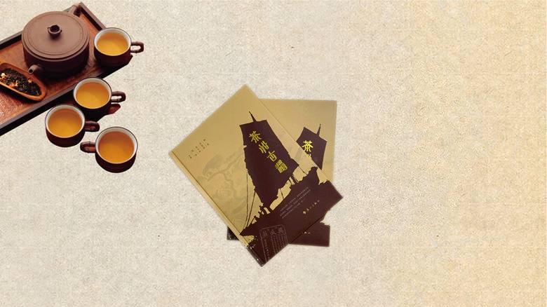 《茶船古道》拥有电影的特质、呈现史学专著的气概和文艺作品的气质