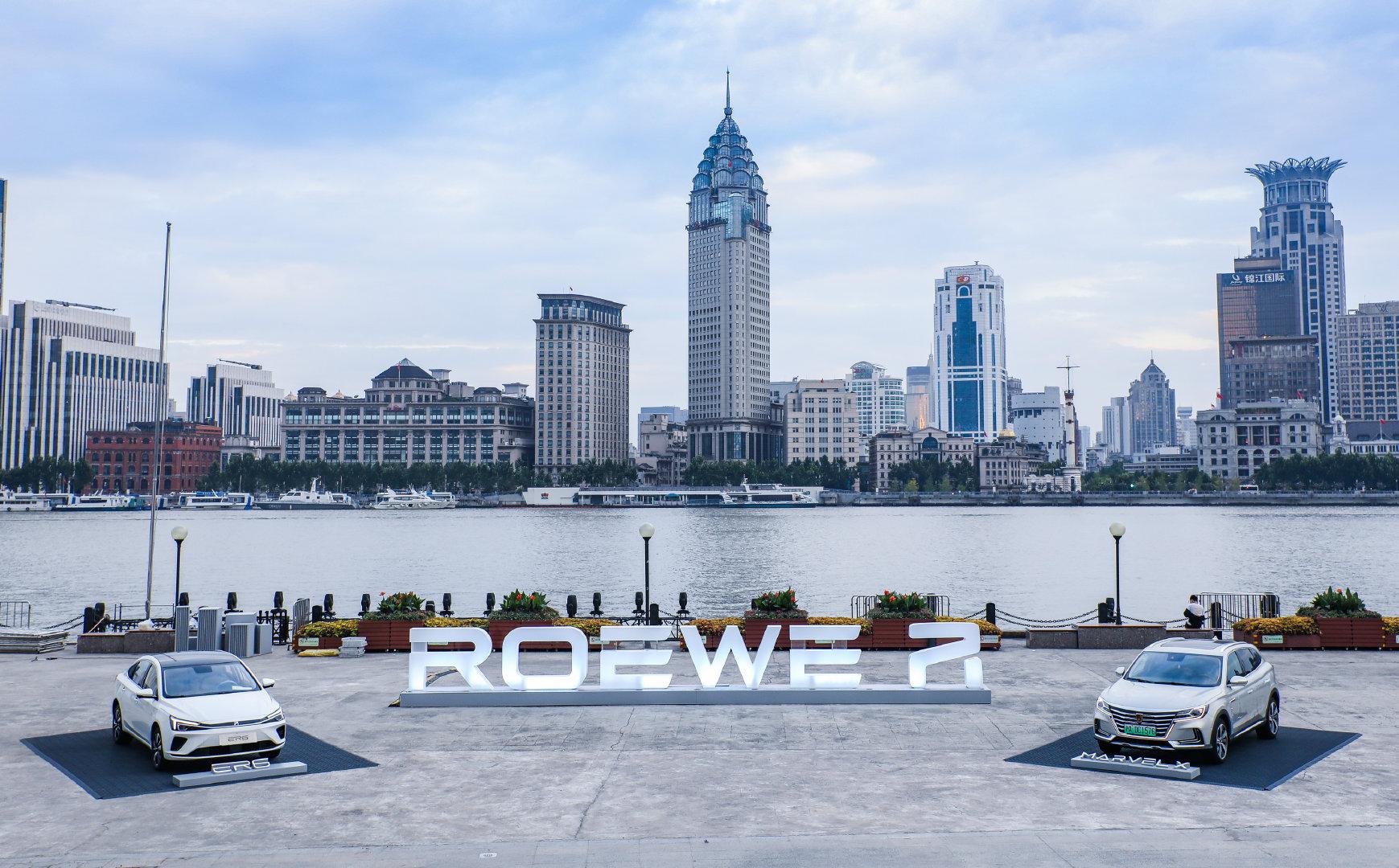 魔都、陆家嘴滨江大道,倍受期待的@荣威R R SPACE城市异想空间开业