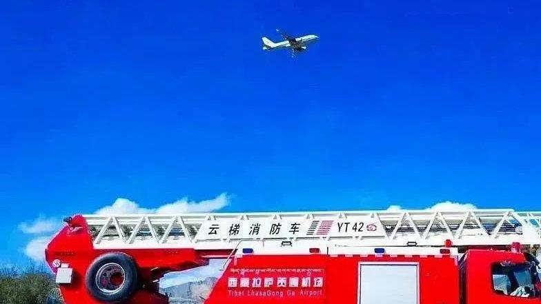 全国首台42米多功能云梯消防车在拉萨机场投用