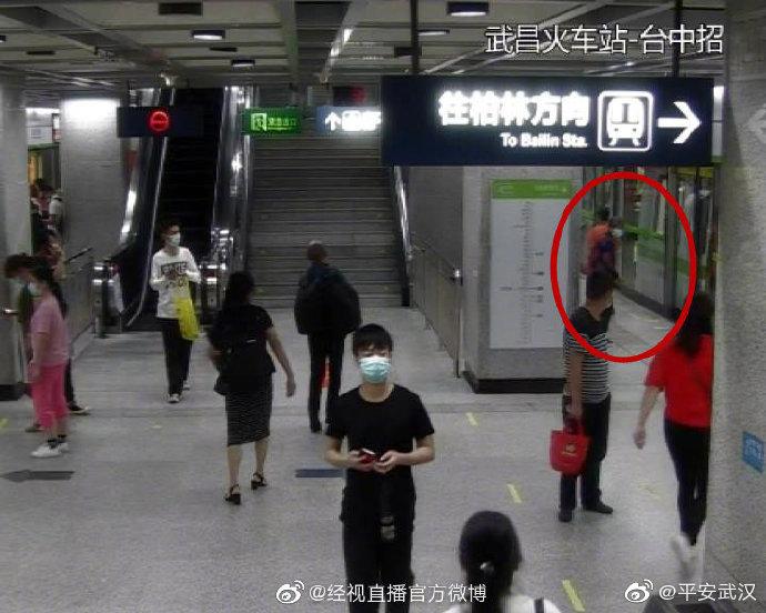 女婿抢上地铁与岳母走散 民警沿线接力寻找助团圆
